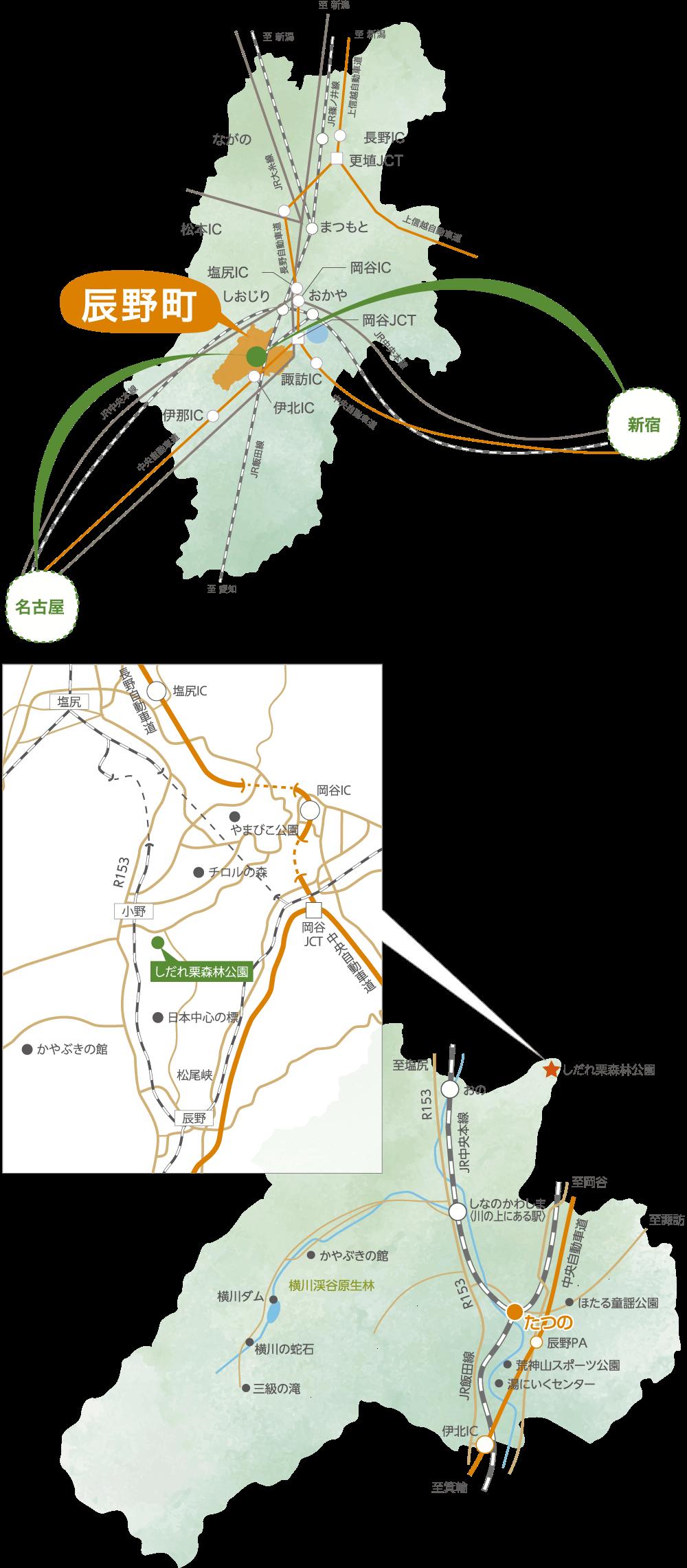 しだれ栗森林公園アクセスマップ