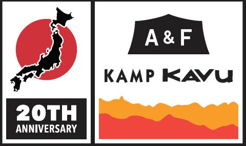 KAMP KAVU開催および日帰り参加チケットのお知らせ